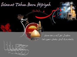 tahun bbaru islam